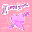 Pink heart on pink background. Love background — Stock vektor