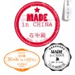 "Set of Badges, Labels, Tags ""Made in China"". Vector illustration - Stock Vector"
