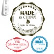 "Set of Badges, Labels, Tags ""Made in China"". Vector illustration — Stock Vector"