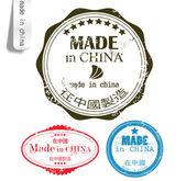 набор значки, этикетки, бирки, «сделано в китае». векторные иллюстрации — Cтоковый вектор
