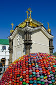 Kiev-Pechersk Lavra — Photo