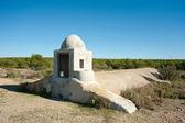 Heritage cistern — Stock Photo