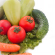 Some vegetables — Foto Stock