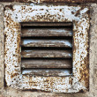 Old exhaust fan — Stock Photo