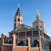 Holy Trinity Cathedral. Russia — Stock Photo