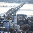 Stock Photo: VolgRiver. City of Saratov.