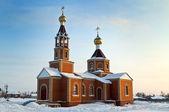русская православная церковь — Стоковое фото