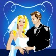Vector de stock : Wedding frame