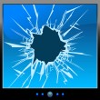 Stock Vector: Monitor crack