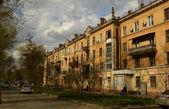 Novomoskovsk — Stock Photo