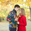 Foto Stock: Smiling love couple in romantic time