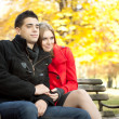 Love couple enjoying  in park — Stock Photo