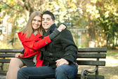 Young smiling couple — Stock Photo