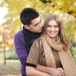 Smiling  loving couple — Stock Photo