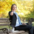 Happy businesswoman — Stock Photo #8366993