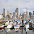 Marina and Condomiuniums at Granville Island — Stock Photo