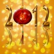 Stockfoto: 2012 New Year Lantern with Chinese Dragon Gold Calligraphy