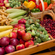 Fall harvest vegetables — Stock Photo #9392917