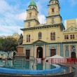 Church of San Francisco in Guayaquil, Ecuador - Stock Photo