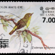 A 7-rupee stamp printed in Sri Lanka — Stock Photo
