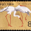 An 8-fen stamp printed in China — Foto Stock