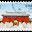 A 150-fen stamp printed in China — Stock Photo