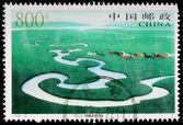 800-フェン スタンプは中国で印刷されます。 — ストック写真