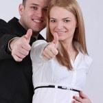 Successful couple — Stock Photo