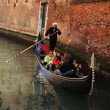 Gondola - Stock Photo