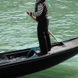 Gondolier — Stock Photo #9014460