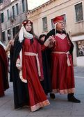Coppia medievale — Foto Stock