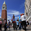 Royalty-Free Stock Photo: Piazza San Marco