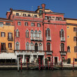 Hotel Principe in Venice — Stock Photo