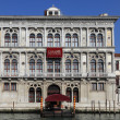 Casino di Venezia - Stock Photo