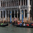 Grand Canal — Stock Photo #9028080