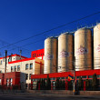 Stock Photo: Ursus Brewery