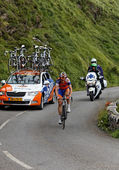 Rabobank team — Stock Photo