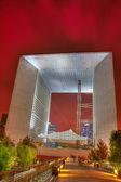 The Grand Arche, La Defense,Paris — Stock Photo