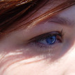 Closeup of Eyes — Stock Photo