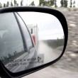 Objects are Closer than they Appear — Stockfoto