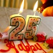 Stock Photo: Lighting Birthday Candles 2