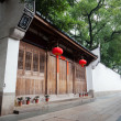 Tranqui Chinese traditional alley. — Stock Photo
