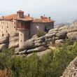 Holy Monastery of Rousanou - Stock Photo