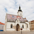Stock Photo: Church of St. Marko