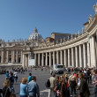 Foto de Stock  : St. Peter's Square