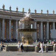Stock Photo: Vatican City