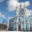 Smolny Cathedral — Photo