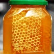 honey jar — Stock Photo