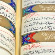 The Holy Book Of Quran — Stock Photo