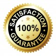 Vecteur: Satisfaction guarantee